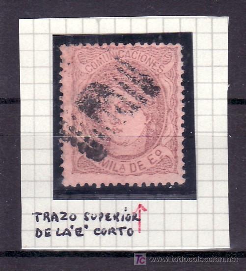 ESPAÑA 102 USADA, VARIEDAD TRAZO SUPERIOR DE LA -E- CORTO (Sellos - España - Otros Clásicos de 1.850 a 1.885 - Usados)