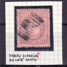 Sellos: ESPAÑA 102 USADA, VARIEDAD TRAZO SUPERIOR DE LA -E- CORTO. Lote 19251983