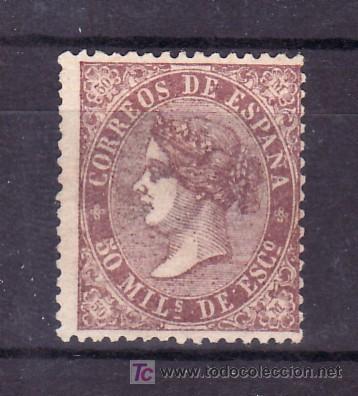 ESPAÑA 98 SIN GOMA, (Sellos - España - Otros Clásicos de 1.850 a 1.885 - Usados)