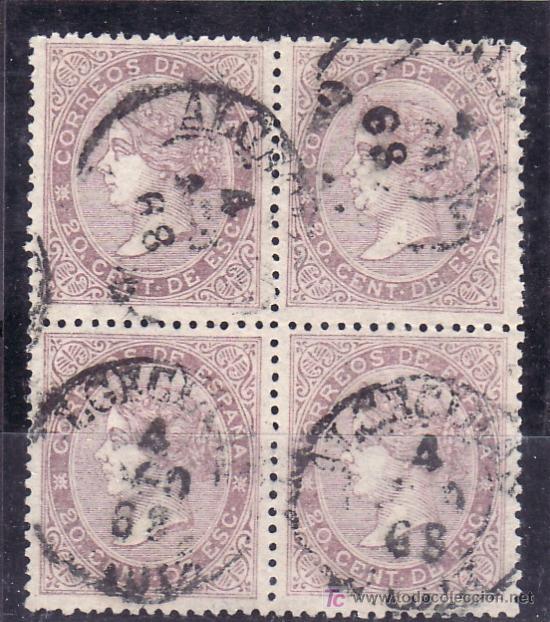 ESPAÑA 92 EN B4 USADA, MATASELLO FECHADOR, BUEN CENTRAJE (Sellos - España - Otros Clásicos de 1.850 a 1.885 - Usados)
