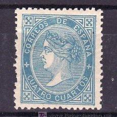 Sellos: ESPAÑA 88F CON CHARNELA, FALSO POSTAL, DIENTES CORTOS, . Lote 15507302