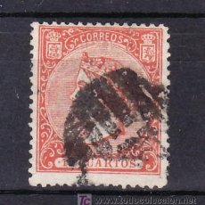 Sellos: ESPAÑA 82F USADA, FALSO POSTAL GRAUS Nº 60 TIPO I. Lote 21826288