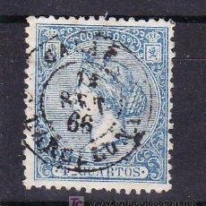 Sellos: ESPAÑA 81 USADA, MATASELLO FECHADOR . Lote 15507365