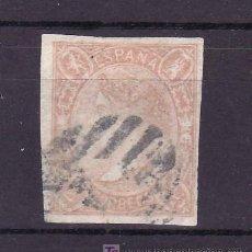 Sellos: ESPAÑA 73A USADA, MATASELLO PARRILLA, VARIEDAD COLOR SALMON . Lote 18846367