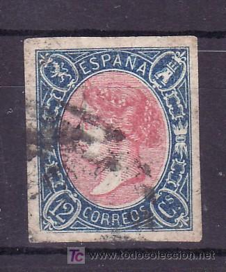 ESPAÑA 70 USADA, MATASELLO PARRILLA (Sellos - España - Otros Clásicos de 1.850 a 1.885 - Usados)