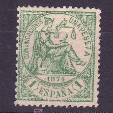 Sellos: ESPAÑA 150F SIN GOMA, FALSO POSTAL GRAUS Nº 124F TIPO I. Lote 19732714