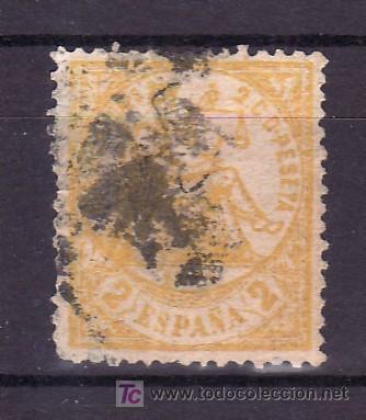 ESPAÑA 143 USADA, (Sellos - España - Otros Clásicos de 1.850 a 1.885 - Usados)