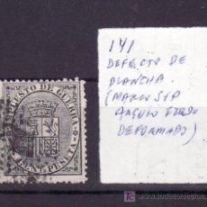 Sellos: ESPAÑA 141 USADA, VARIEDAD DEFECTO PLANCHA MARCO SUPERIOR ANGULO IZQUIERDO DEFORMADO. Lote 25845240