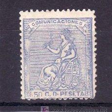 Sellos: ESPAÑA 137F CON CHARNELA, FALSO POSTAL GRAUS Nº 108, DENTADO IRREGULAR. Lote 15613435