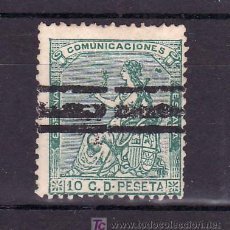 Sellos: ESPAÑA 133F BARRADO SIN GOMA, FALSO POSTAL GRAUS Nº 107 TIPO XII. Lote 15614893