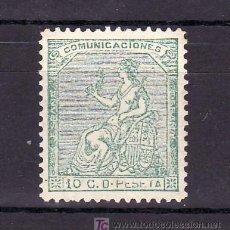 Sellos: ESPAÑA 133F SIN GOMA, FALSO POSTAL GRAUS Nº 106 TIPO XI, LUJO. Lote 15615576