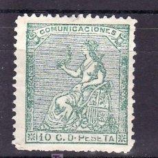 Sellos: ESPAÑA 133F CON CHARNELA, FALSO POSTAL GRAUS Nº 106F TIPO XI, DIENTES ROMOS,. Lote 15615609