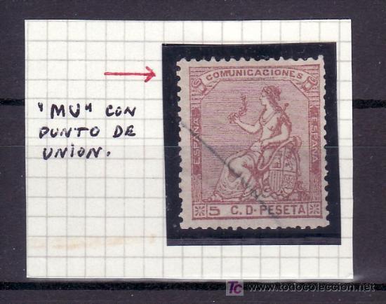 ESPAÑA 132 USADA, VARIEDAD LETRAS -MU-CON PUNTO DE UNION (Sellos - España - Otros Clásicos de 1.850 a 1.885 - Usados)