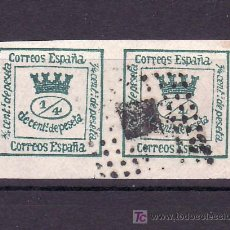 Sellos: ESPAÑA 130 (PAREJA 1/4) USADA, MATASELLO ROMBO DE PUNTOS. Lote 20531070