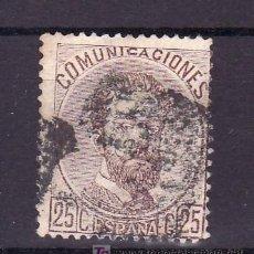 Sellos: ESPAÑA 124 USADA, MATASELLO ROMBO DE PUNTOS, . Lote 15615873