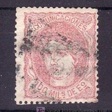 Sellos: ESPAÑA 108 USADA,. Lote 176906134