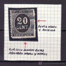 Sellos: ESPAÑA 239 SIN GOMA, VARIEDAD PUNTO NEGRO Y AUREOLA, CIRCULO BLANCO ENTRE RECUADRO Y MARCO . Lote 24081838