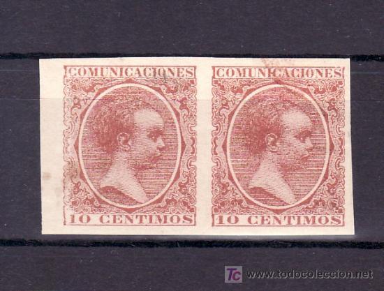 ESPAÑA 217S PAREJA SIN DENTAR SIN CHARNELA Y GOMA ORIGINAL (Sellos - España - Otros Clásicos de 1.850 a 1.885 - Usados)