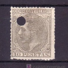 Sellos: ESPAÑA 209T TALADRADO, DIENTES ROIDOS. Lote 15581088