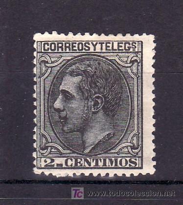 ESPAÑA 200 SIN GOMA, (Sellos - España - Otros Clásicos de 1.850 a 1.885 - Usados)
