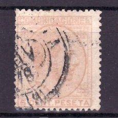 Sellos: ESPAÑA 191 USADA, MATASELLO FECHADOR . Lote 15581805