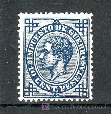 ESPAÑA 184A SIN GOMA, COLOR AZUL OSCURO, (Sellos - España - Otros Clásicos de 1.850 a 1.885 - Usados)