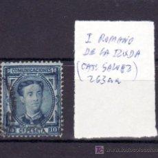 Sellos: ESPAÑA 175 USADA, VARIEDAD CIFRA-1- DE LA IZQUIERDA EN NUMERO ROMANO . Lote 24856328