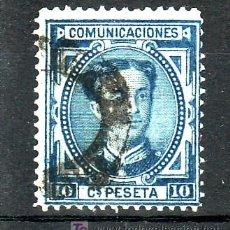 Sellos: ESPAÑA 175 USADA, MATASELLO FECHADOR SIN BLOQUE FECHADOR. Lote 25008887
