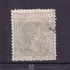 Sellos: ESPAÑA 168 USADA, LILA GRISACEO. Lote 18729686