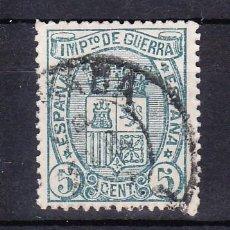 Sellos: ESPAÑA 154 USADA, MATASELLO FECHADOR, VARIEDAD COLOR VERDE OSCURO. Lote 185971647