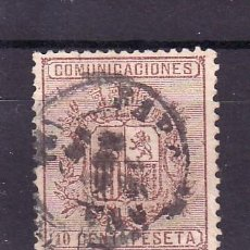 Sellos: ESPAÑA 153 USADA, MATASELLO FECHADOR . Lote 15600000