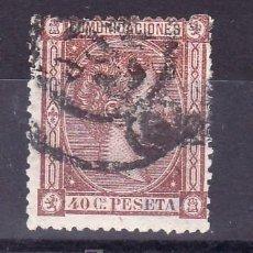 Sellos: ESPAÑA 167 USADA, . Lote 19204713