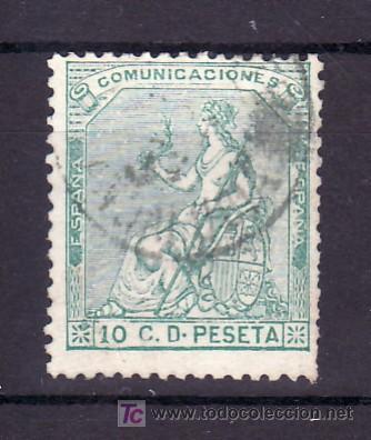 ESPAÑA 133 USADA, MATASELLO FECHADOR (Sellos - España - Otros Clásicos de 1.850 a 1.885 - Usados)