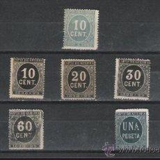 Sellos: GRAN Y RARO LOTE DE CIFRAS DE 1897/98 . Lote 27530553