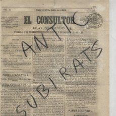 Sellos: TIMBRE DE PERIODICOS.CATALOGO ESPECIALIZADO EDIFIL.P-7.EL CONSULTOR.AÑO 1865.SELLOS CLASICOS.ESPAÑA.. Lote 24410464