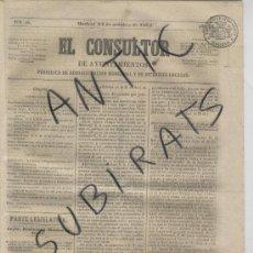 Sellos: TIMBRE DE PERIODICOS CATALOGO ESPECIALIZADO EDIFIL P-6 EL CONSULTOR.AÑO 1864.SELLOS.CLASICOS.ESPAÑA. Lote 24410504