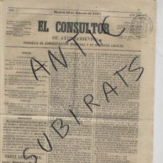 Sellos: TIMBRE DE PERIODICOS.CATALOGO ESPECIALIZADO EDIFIL.EL CONSULTOR.AÑO 1864.P-1.SELLOS.CLASICOS.ESPAÑA.. Lote 24410544