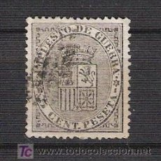Sellos: ESPAÑA 1874 - IMPUESTO DE GUERRA - USADO - EDIFIL 141. Lote 17259776