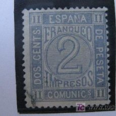 Sellos: 1872 CIFRAS EDIFIL 116 . Lote 27551775