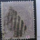 Sellos: 1870 ALEGORIA DE ESPAÑA EDIFIL 106. Lote 27551788