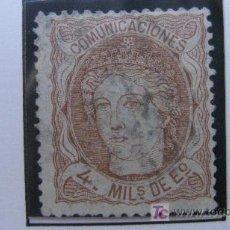 Sellos: 1870 ALEGORIA DE ESPAÑA EDIFIL 104. Lote 27551791