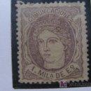 Sellos: 1870 ALEGORIA DE ESPAÑA EDIFIL 102. Lote 27551797