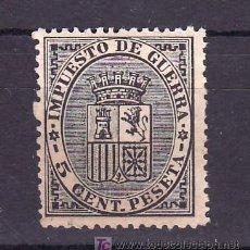 Sellos: ESPAÑA 141 SIN GOMA, ESCUDOS DE ESPAÑA. Lote 17329464