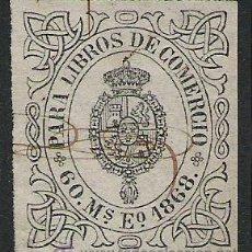 Sellos: 280-SELLO CLASICO ESPAÑA 1868,ADHESIVO,SELLO PARA LIBROS DE COMERCIO,FISCAL. Lote 20023821
