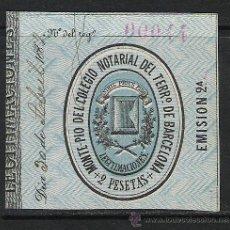 Sellos: 308-FISCAL MONTEPIO DEL COLEGIO NOTARIAL DEL TERRITORIO DE BARCELONA EMISION 2ª 2 PESETAS. Lote 20023833