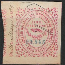 Sellos: 311-SELLO CLASICO AÑO 1863 ALTO VALOR FISCAL COLEGIO NOTARIAL VALENCIA 12 REALES ROSA DATA 18.... Lote 20023836