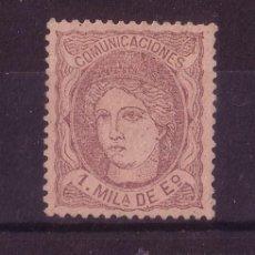 Sellos: ESPAÑA 102* - AÑO 1870 - ALEGORIA DE ESPAÑA. Lote 21828848
