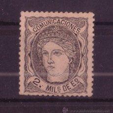 Sellos: ESPAÑA 103* - AÑO 1870 - ALEGORIA DE ESPAÑA. Lote 21828849