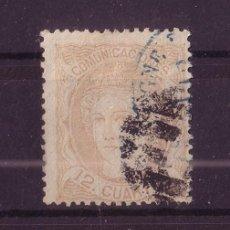 Sellos: ESPAÑA 113 - AÑO 1870 - ALEGORIA DE ESPAÑA. Lote 21933006