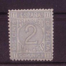 Sellos: ESPAÑA 116*** - AÑO 1872 - CIFRAS. Lote 24083957